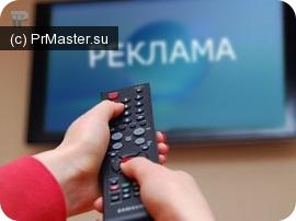 реклама на tv