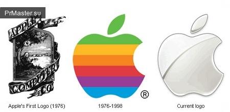 Эпл логотип