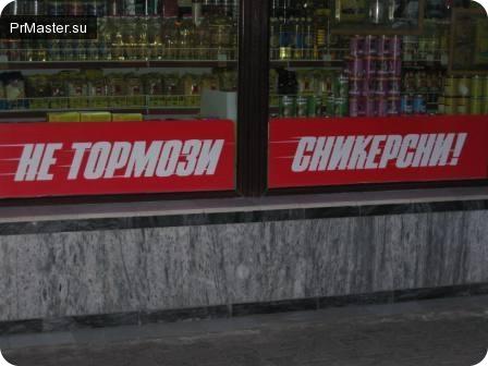 Лучшие российские слоганы: непобедимая тройка и пачка претендентов.
