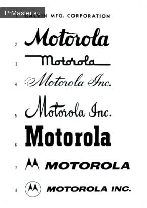 логотип Моторолла