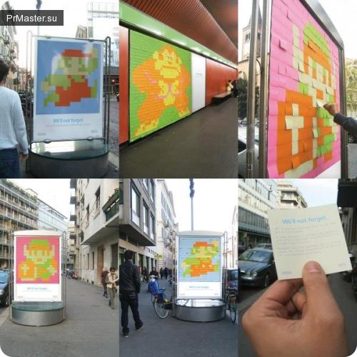 Реклама приставки Wii