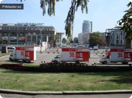 Власти Петербурга терпят убытки от «Рекламы на колесах».