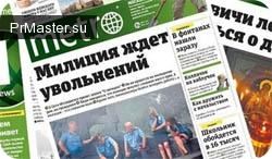 За рекламу коньяка в газете Metro УФАС Москвы был наложен штраф.