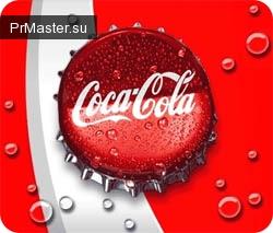 Coca-Cola отметила юбилей: ей стукнуло 125 лет.