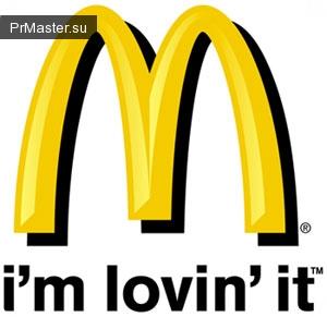 компания McDonalds разместила в Швеции игровую наружную рекламу.