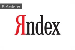 «Яндекс» снова в центре скандала.
