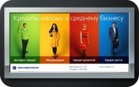 Наружная реклама терпит влияние инфляции.