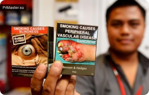 Очередное ужесточение требований к табачным изделиям. Теперь от Евросоюза.
