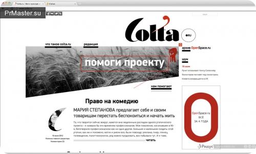 Colta.ru,  первое общественное СМИ, обменялось любезностями со Slon.ru