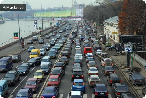 Свобода передвижения от метрополитена.
