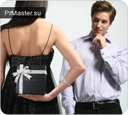 50% россиян будут дарить подарки на 23 февраля.