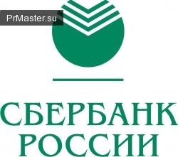 В сотню самых дорогих брендов мира вошли только МТС и Сбербанк России.