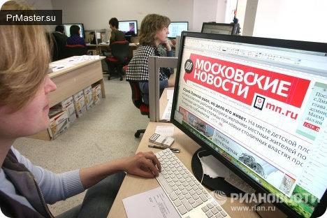 «Московские новости» прикроют.