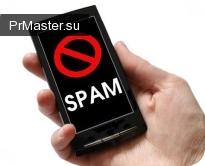 СМС-реклама: реакция Госдумы