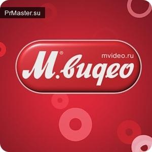 «М.Видео»: уверенный рост, опережающий тенденции рынка.