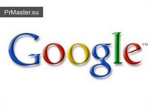 Google: бренд с самой высокой репутацией в Соединенных Штатах.