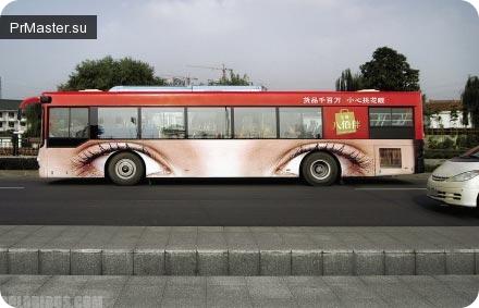 Автобусный креатив: общественный транспорт в роли рекламной площадки.