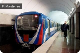 Власти Москвы: планируется повышение уровня доходов на рекламу в метро.