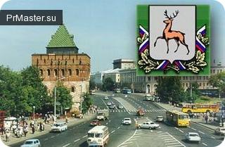 ФАС: новое расследование незаконных действий мэрии Нижнего Новгорода.