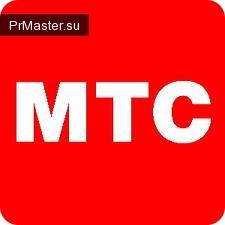 Реклама МТС: зрители и эксперты отмечают повышение качества.