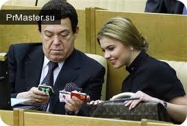 Внесение поправок в закон «О рекламе»: депутаты объединили усилия за «нужные» статьи.