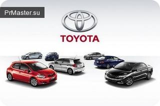 Toyota для людей: качественная реклама с человеческим лицом.