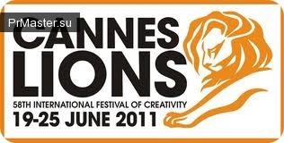 Cannes Lions: мега бренды, представившие свои работы на фестиваль.