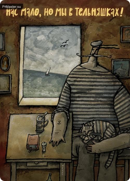 ТОП 10 лучших иллюстраторов России: талант, нашедший свое практическое применение.
