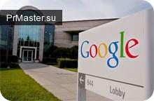 Google ориентируется на рекламу.