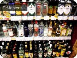 Спиртным напиткам могут запретить рекламные акции.