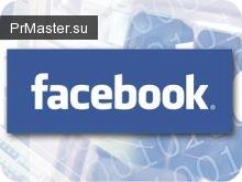 Facebook даст возможность малому бизнесу публиковаться с форой в оплате.