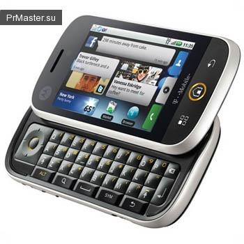 Motorola Mobility ушла с молотка к Google за каких-то 12,5 долларов. Миллиарда долларов.