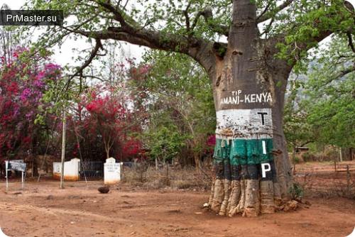 О том, как делают рекламу в Африке.