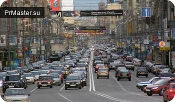 В Москве убрали свыше 600 рекламных «перетяжек».