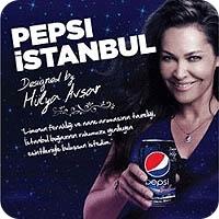 Эксклюзивная упаковка Pepsi для розничной продажи в Турции.