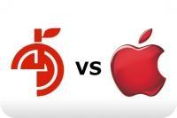 Юристы Apple снова в деле: Объявлена война китайской Sichuan Fangguo Food.
