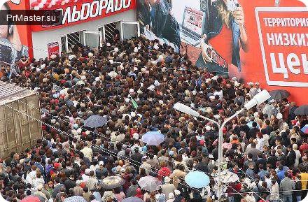 «Эльдорадо» прогнозирует свой оборот в 105 миллиардов рублей в 2011 году.