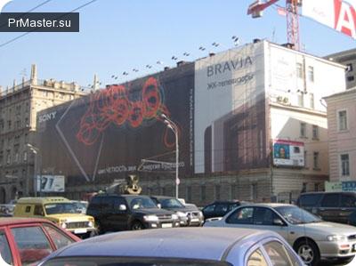Москва: минус 93 баннера.