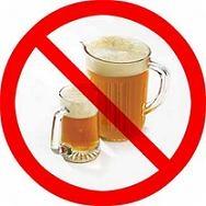 Госдума против рекламы пива в рунете.