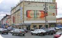Москва лишается рекламы на фасадах зданий. Навсегда.