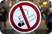 Суровый Минздрав: нет табакокурению!