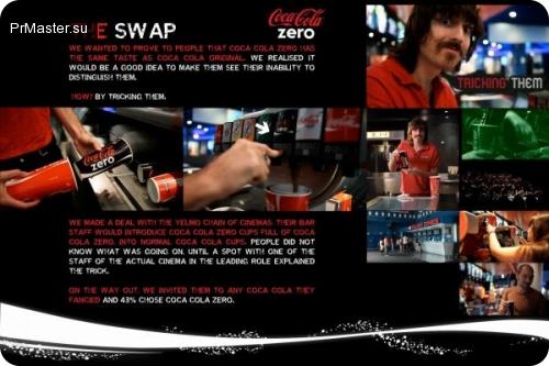 Coca Cola Light выводит Coke Zero на первое место.