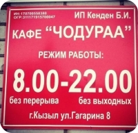 Идиотизмы месяца, август 2013.
