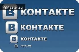 «ВКонтакте» вводит новые правила размещения рекламных объявлений