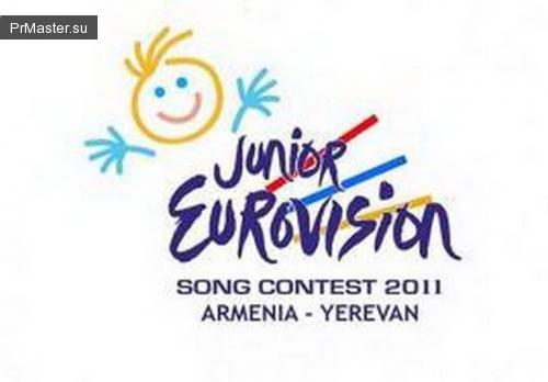 Детское «Евровидение 2011»: утвержден новый логотип мероприятия.