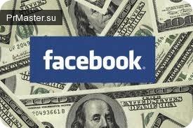 Facebook: привязка рекламы к почтовому индексу – уже в действии.