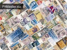 Деньги как искусство: подборка самых необычных купюр со всего мира. Часть 2.