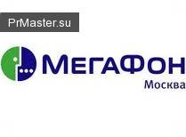 Утечка частных sms обошлась Мегафону в 30 000 рублей.