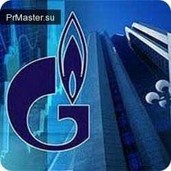 «Газпром» делает серьезные инвестиции в рекламную деятельность.