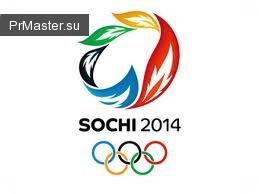 Несанкционированное использование символа Олимпиады: оштрафован аэропорт Уфы.